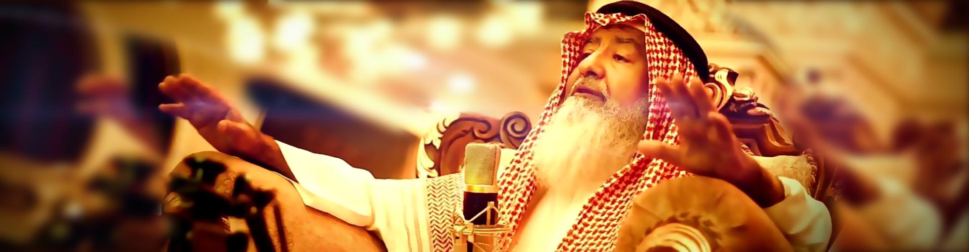 الموقع الرسمي للدكتور علي بن محمد عودة الغامدي